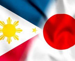 IS系組織がフィリピンで戦闘中。日本入国の危険は?