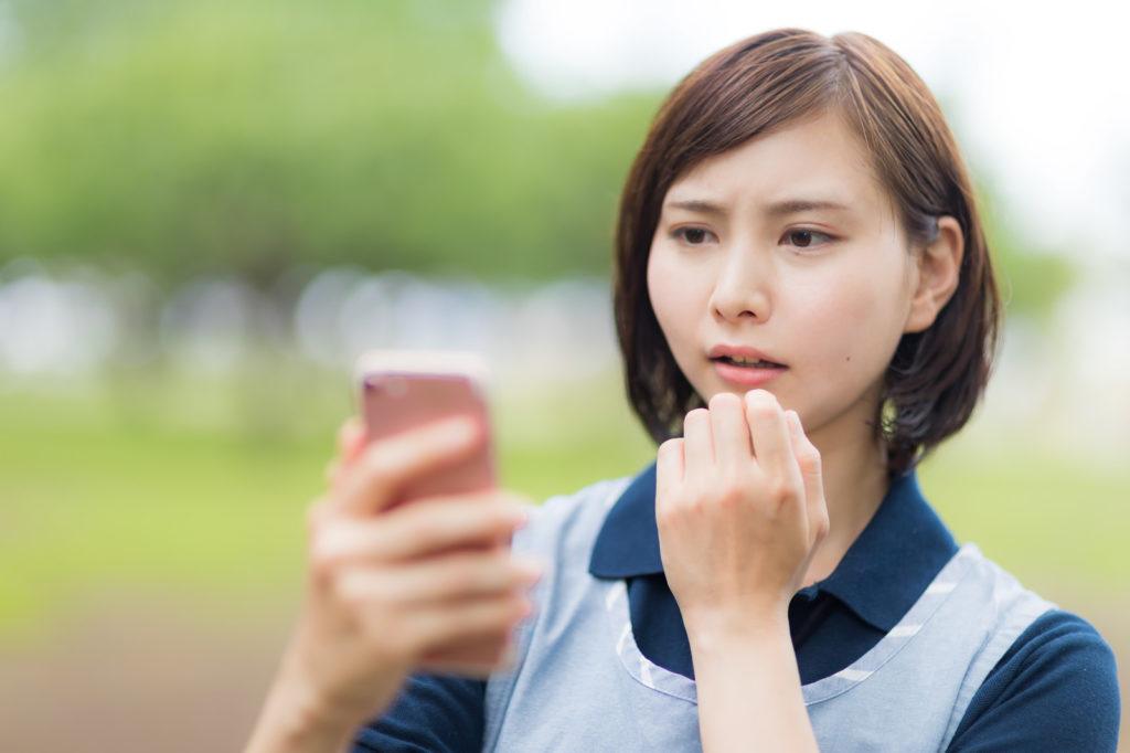 「0663478053」は大阪北郵便局の再配達の部署の電話です