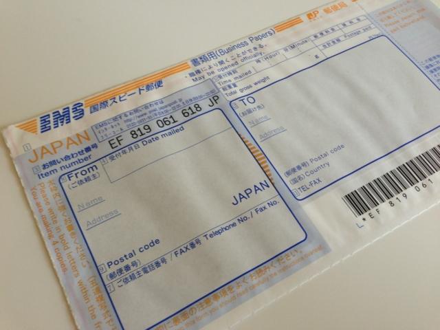 【悲報】中国への郵便物が3/13から引き受け停止に・・・EMSもeパケットも送れません