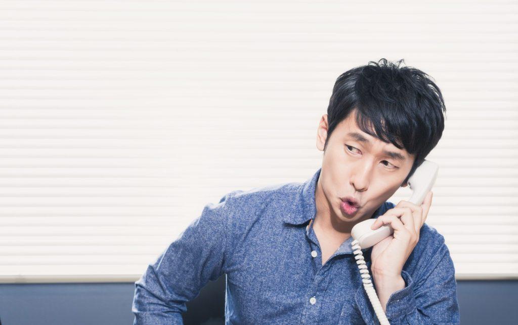 05031607975は廃品回収業者からの電話。押し買いの危険もあるので要注意!