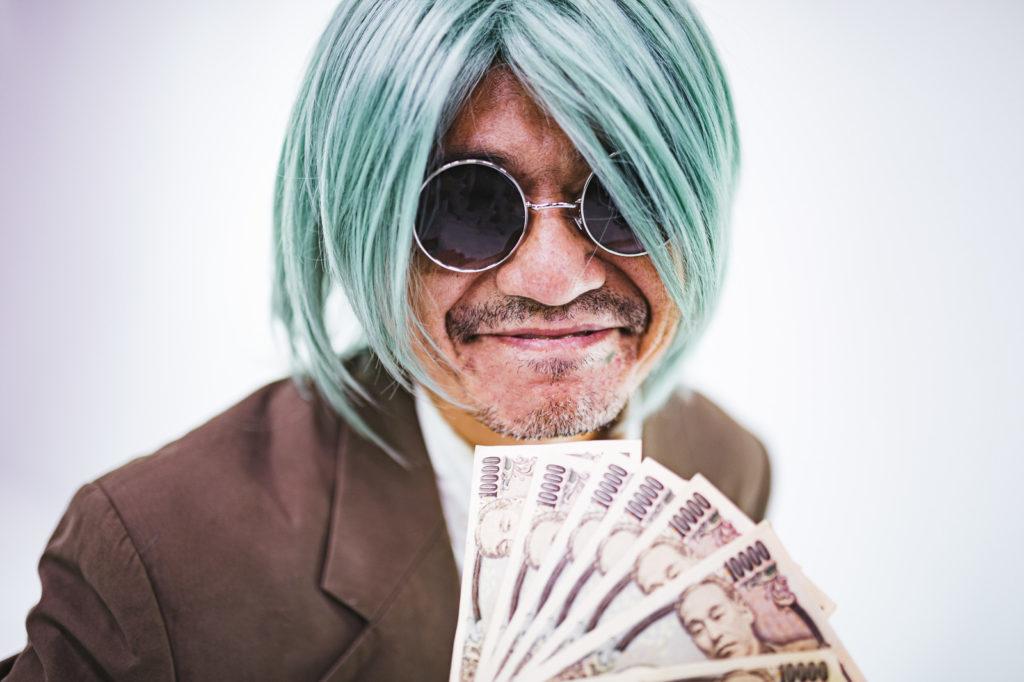 【注意喚起】国民一律10万円の現金給付の詐欺に注意してください